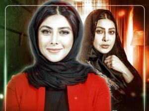 رقابت ستاره های زن سینما در نقش همسران سلطهگر