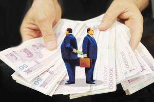 ادعای یک نماینده: اموال نامشروع مسئولان ۲۰۰ هزار میلیارد تومان برآورد میشود