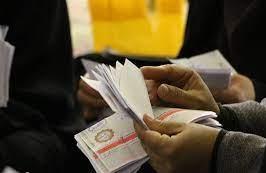 آرای باطله در انتخابات شورای شهر تهران دوم شد