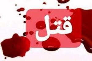 دستگیری قاتل فراری جوان ناکام در شهرستان دهلران