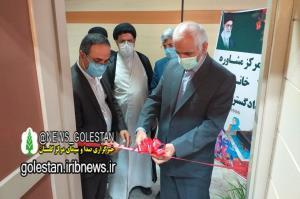 افتتاح کلینیک حقوقی کودک در گرگان