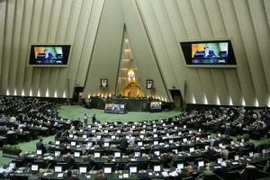 طرح مجلس درباره مجازات جاسوسان و همکاران با دولتهای متخاصم