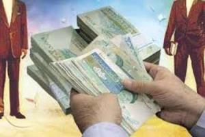 انتشار ۲۷ گزارش از بدهی و مطالبات دولت طی ۶ سال