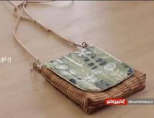 آموزش دوخت کیف محصلی در خانه