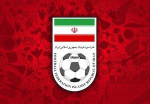 جلسه فوری برای تعیین تکلیف تیم ملی