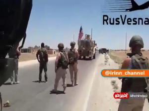 مقابله نیروهای روسیه با کاروان گشت زنی نظامیان آمریکایی در سوریه
