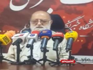 اظهارات چمران درباره شهردار بعدی تهران