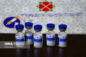 توضیح ستاداجرایی فرمان امام درباره قیمت واکسنهای ایرانی