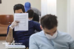 نتایج نهایی هشتمین آزمون استخدامی کشوری اعلام شد