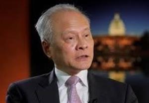 پایان ماموریت ۸ ساله سفیر چین در آمریکا