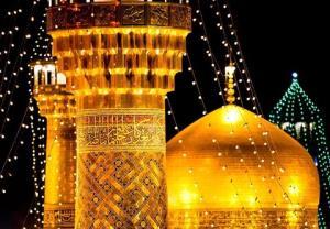 سرودههایی در مدح امام رضا (ع)