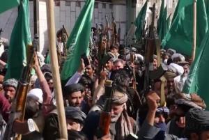 داوطلبان مردمی افغانستان برای مقابله با طالبان مسلح شدند
