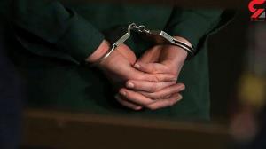 سارق مسلح و خطرناک در دزفول دستگیر شد