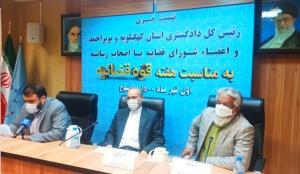 ماجرای حاشیههای انتخابات شورای شهر یاسوج از زبان دادستان