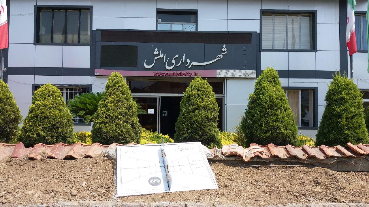 افتتاح ساعت آفتابی در املش