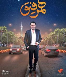 سوپراستار خانم مهمان این هفته شهاب حسینی