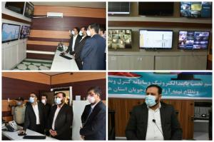 سامانه الکترونیکی نظارت بر محکومان در بندرعباس راهاندازی شد