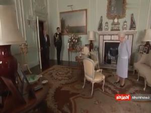 اولین ملاقات چهره به چهره ملکه با جانسون پس از 15 ماه
