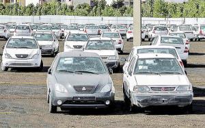 کاهش قیمت برخی خودروهای تولید داخل