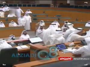 درگیری نمایندگان پارلمان کویت بر سر بودجه!