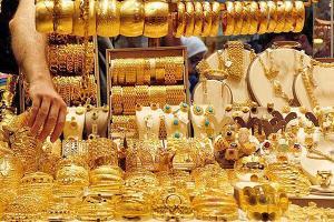 طلا به قیمت نان شب