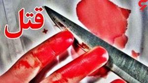 جنایت بخاطر چشم تو چشم شدن در تهران
