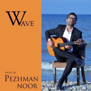 آهنگ آرامبخش «موج» کاری از پژمان نور