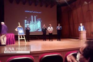 جانمایه موسیقی سنتی ایران ساز و آواز است