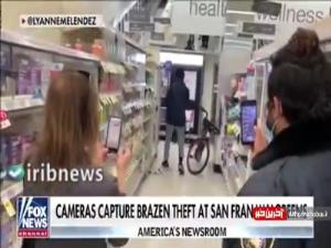 دزدی در روز روشن از سوپرمارکتهای آمریکا