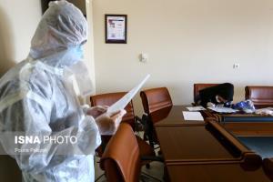 ابتلای ۱۲۸ داوطلب کنکور به ویروس کرونا