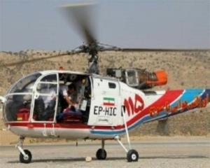 امدادرسانی هوایی به دختر دیشموکی