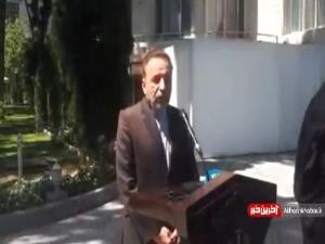 واکنش واعظی به اقدام جدید آمریکا علیه ایران