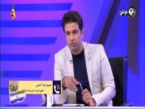واکنش آصفی به وضعیت بحرانی استقلال!