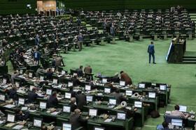 تذکرات کتبی نمایندگان به رئیس جمهور و وزرا