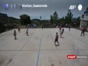 فوتبال به سبک بومیان گواتمالا