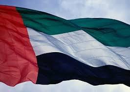 برخورد ناعادلانه امارات با ۱۰ شیعه پاکستانی