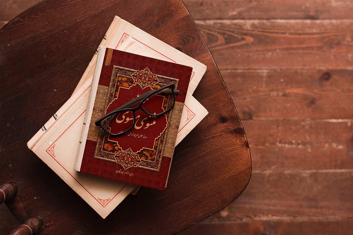 قند پارسی/ حکایت غرور از مثنوی معنوی