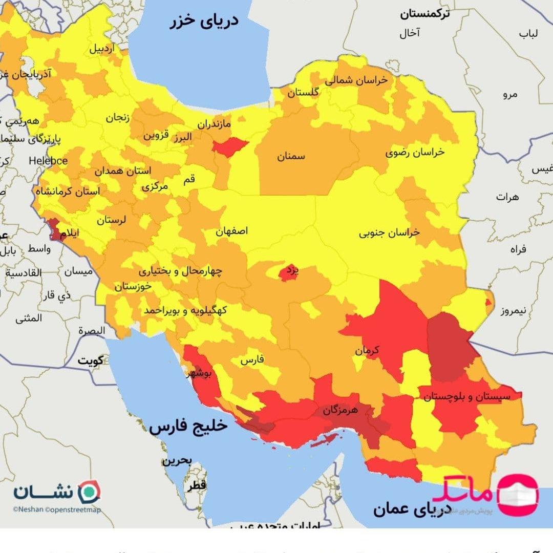 رنگ بندی جدید شهرها؛ گسترش شهرهای قرمز کرونا از جنوب به مرکز کشور