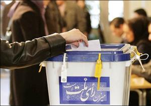 سه نوبت معطلی مردم در روز رأیگیری چیزی نیست؟