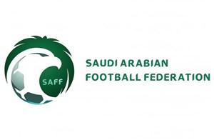 فدراسیون فوتبال عربستان به ایران نه گفت