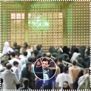 اشک آهو برای امام زمانش!