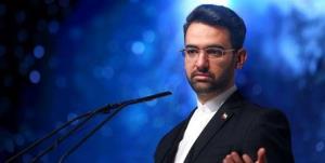 بسته پاسخ ایران به تحریم صنعت فضایی