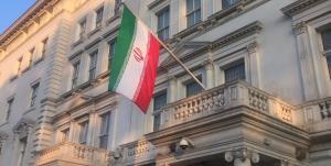 یادداشت اعتراضی ایران به وزارت خارجه انگلیس