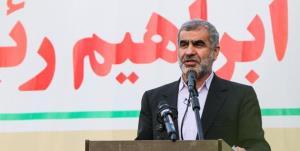 حرف های رئیس ستاد انتخاباتی رئیسی در مورد دولت سیزدهم