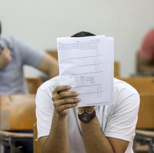 فردا آخرین مهلت توزیع کارت آزمون دکتری وزارت بهداشت