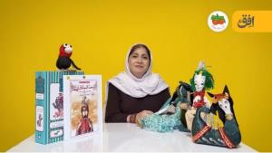 یک افسانهی ایرانی با لیلا کفاشزاده