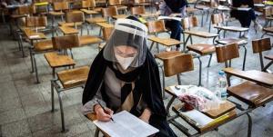 رقابت ۸۷۵۲ دانشآموز کنکوری در چهارمحال و بختیاری