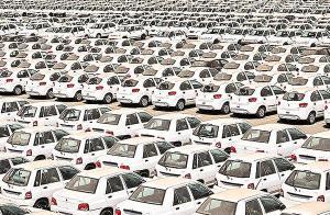 نهاده تولید به قیمت آزاد و تعیین قیمت خودرو توسط شورای رقابت، منطقی نیست