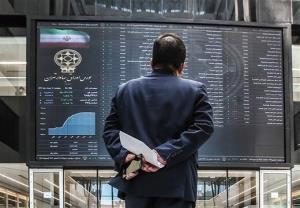 بازار سرمایه در دولت سیزدهم به کدام سو میرود؟