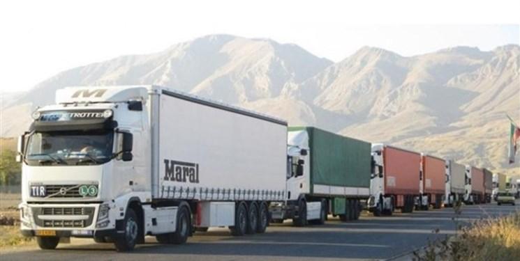 افزایش تردد کامیونها در پایانههای مرزی جلفا و نوردوز
